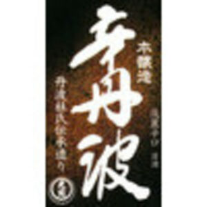 Karatamba Ozeki Sake