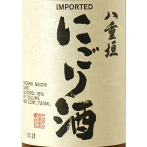 Yaegaki Nigori Sake