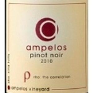 Ampelos Rho Pinot Noir